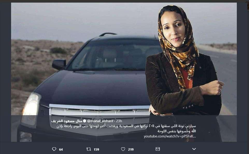 df7f881a0 كابوس جديد للظلاميين: النساء يقدن السيارات في السعودية.. محطات في ...