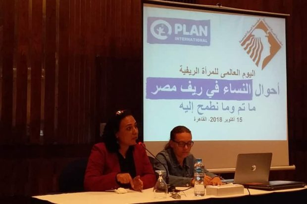 Permalink to: تغطية- احتفالًا باليوم الدولي للمرأة الريفية: «المرأة الجديدة» و«بلان الدولية» ينظمان ورشة عمل لدراسة المشكلات وحلولها