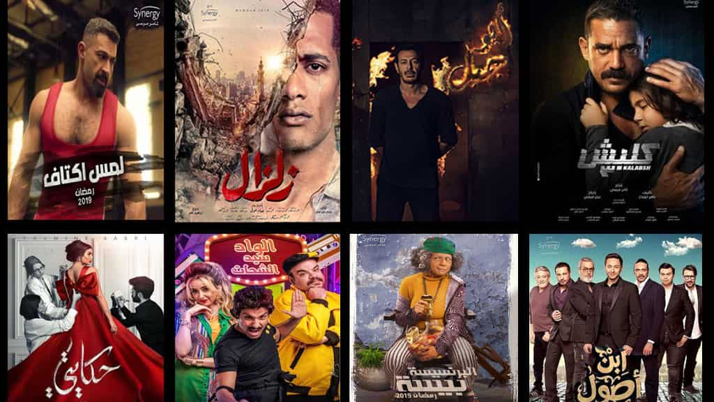 مواعيد مسلسلات رمضان 2019 6